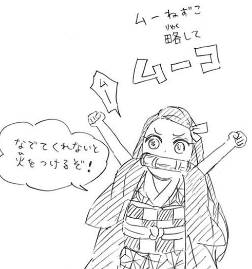 くたばれ 英語